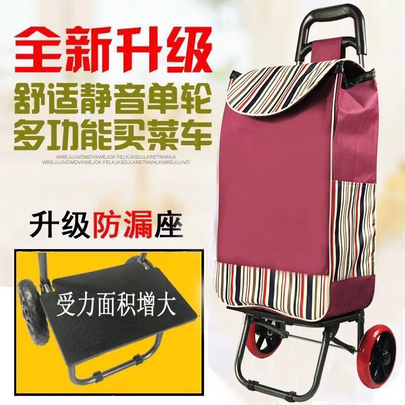 购物车买菜车小拉车便携家用手推车老年人超市可折叠拉杆车行李车