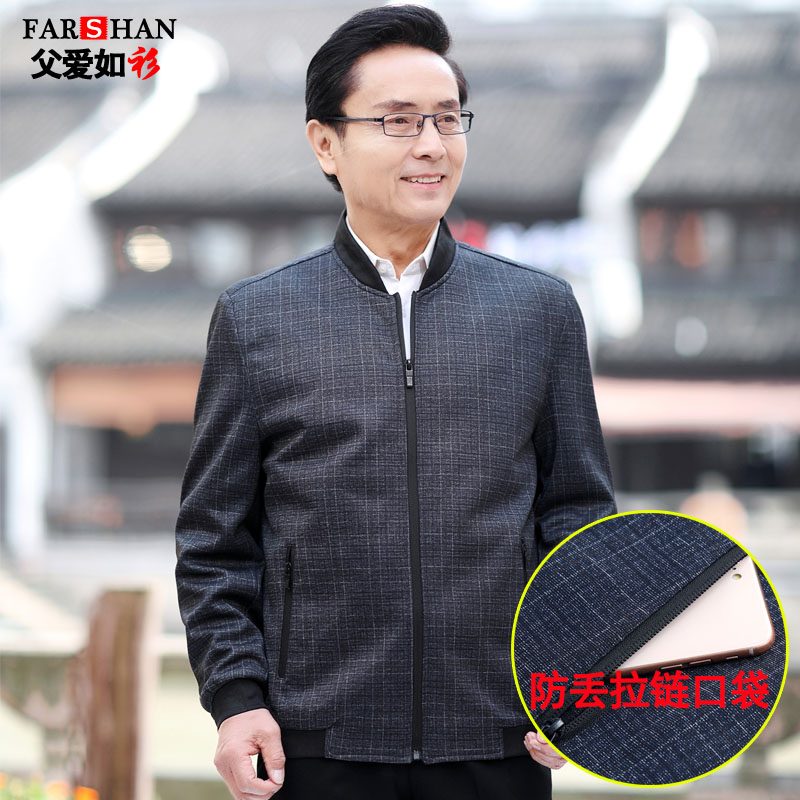New middle aged mens thin baseball collar jacket fathers loose tight chain thin coat old mans loose coat
