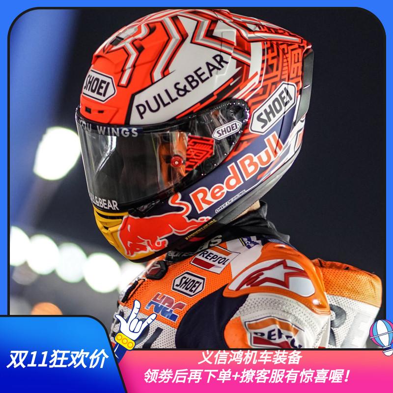 日本进口SHOEI X14 马奎斯摩托车机车赛车防雾骑士全盔四季男头盔