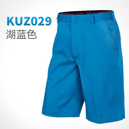 Shorts mens comfortable and breathable ball pants clothing summer pants and golf two pieces PGM