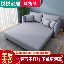 北欧沙发床可折叠双人小户型客厅1.8米2米三人多功能沙发床可拆洗