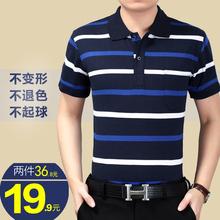 夏装男士薄款宽松短袖t恤