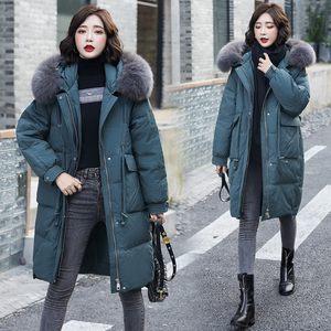 真毛领2020新款加大码羽绒服女200斤胖mm韩版中长款特大加肥外套