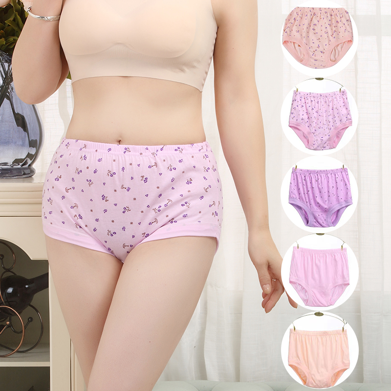 Mothers underwear hot sale for middle-aged and old people pure cotton mother-in-law Maternity Pants Cotton High Waist loose large womens briefs