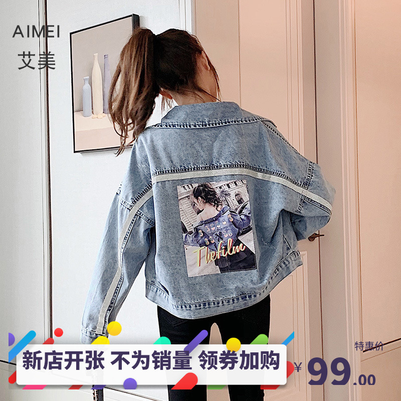 Spring and autumn 2020 Denim Jacket Womens short Korean loose Sequin pasted Fashion Top denim jacket trend
