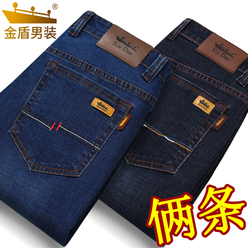 Golden Shield jeans mens spring loose straight elastic casual pants mens middle-aged high waist mens pants spring and Autumn