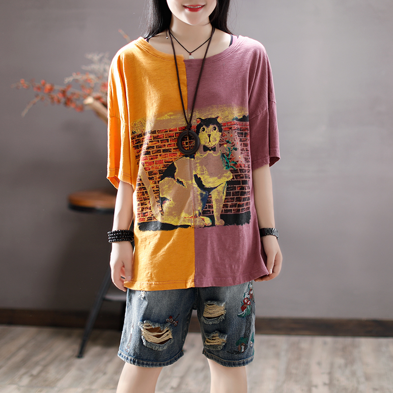 Coffee with original summer rain fan art female short sleeved loose T-shirt printed slub cotton stitching color coat T-shirt dress code