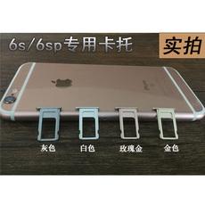 Слот для SIM-карты Original Cato Iphone6s
