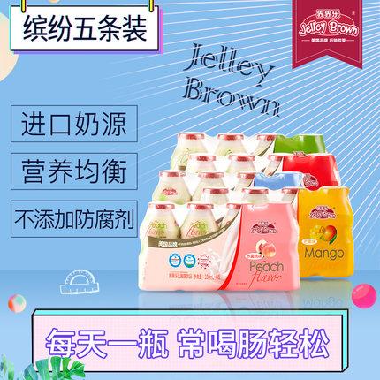 界界乐乳酸菌牛奶宝贝饮品幼儿童酸奶果味含乳饮料进口奶源 5条装