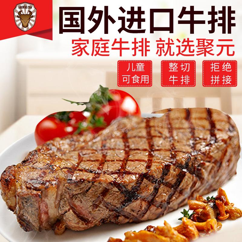 券后249.00元菲力牛排黑椒新鲜原切牛肉10片装家用整切特级进口儿童牛扒套餐