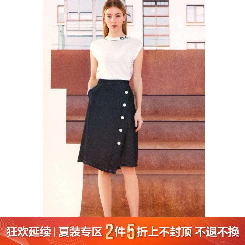 素●设计师款无袖针织衫休闲知性套头衫2020夏季新款品牌折扣女装