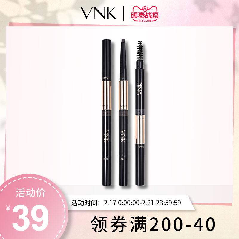 正品包邮vnk三合一塑型眉笔防水不晕染不脱色持久眉毛初学者图片