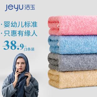 纯棉大毛巾洗脸帕男女洗澡家用成人吸水不掉毛全棉柔软加厚长面巾
