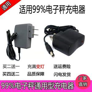 电子秤充电器 通用型4V圆孔6V双孔电源线30kg商用台称佰伦斯