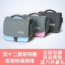 Для цифровых фотоаппаратов > Сумки и чехлы.