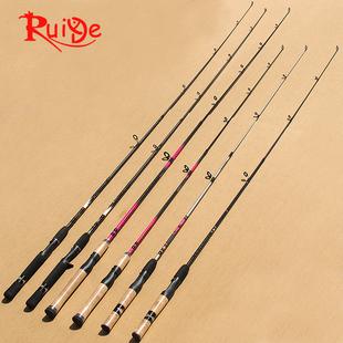 天天特價1.8米直柄路亞竿玻璃鋼包軟木魚竿1.5m瑞德漁具工廠店
