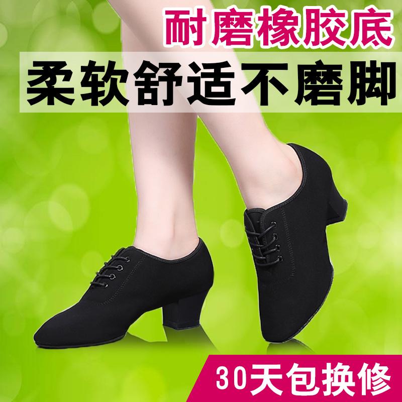 Латинский обувь танец обувной кадриль обувной женщина для взрослых в среде oxford 2017 новый танцы обувной женщина мягкое дно мужчина