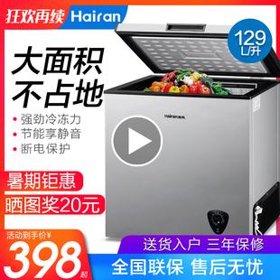 家用小冰柜商用大容量节能双温 小型冷冻柜迷你冷柜保鲜两用冷藏