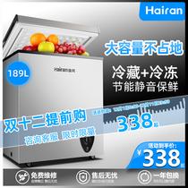 商用展示柜立式冰柜冷藏柜饮料柜冷柜保鲜柜412SC海尔Haier