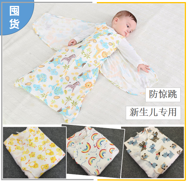 Newborn sleeping bag swaddling towel spring and autumn heating room baby bag sleeping bag spring and autumn cotton with wings