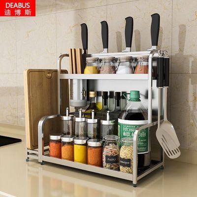 304不锈钢厨房用品用具小百货调料置物架调味筷子收纳盒落地多层