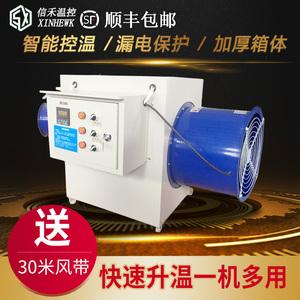电暖风机工业养殖育雏暖风炉大功率暖风机取暖器电热风机大型升温