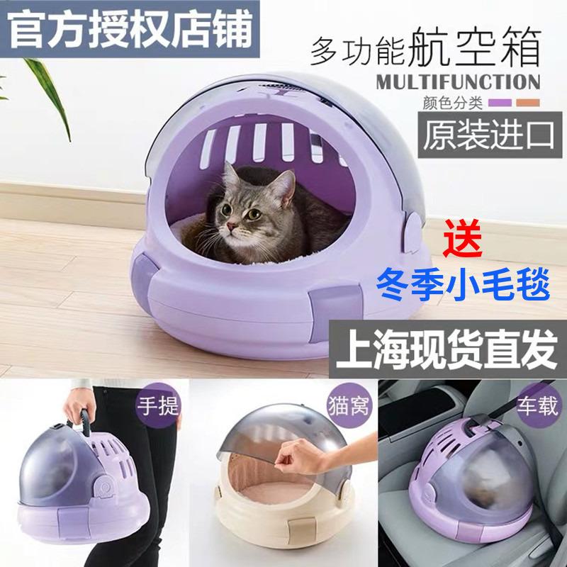 利其爾ペット託送宇宙船携帯猫用キャビネット手提げハムスターケージ車載猫ケース外出