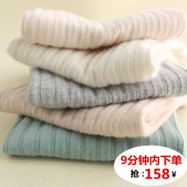 秋冬装纯山羊绒衫女短款半高领修身打底衫显瘦坑条针织衫套头毛衣