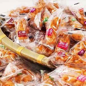 网红开口娃小麻花散装手工休闲零食红糖蜂蜜多口味袋装单独包装.