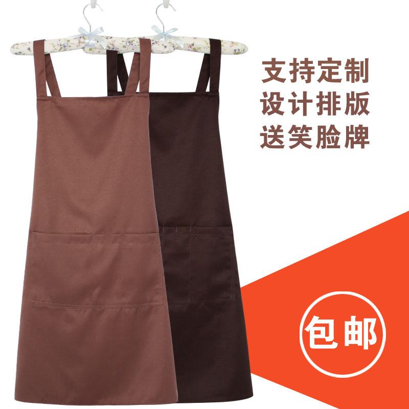 Korean version of waiters apron custom logo hairdressing work clothes manicurist fashion Coffee Restaurant Kitchen Apron