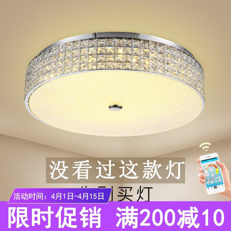 卧室灯圆形现代简约创意主卧室餐厅水晶灯饰led吸顶灯家装主材