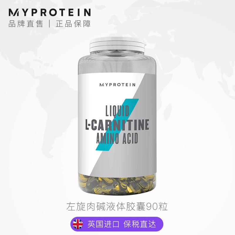 Myprotein充液体左旋肉碱充液胶囊90粒健身男女非100000十万 保税限10000张券