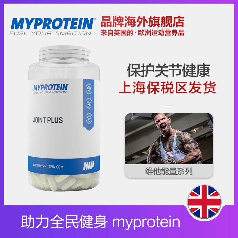 保税区 Myprotein关节保护片90片保护关节缓解关节疼痛