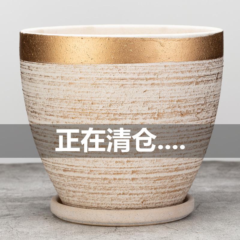 创意陶瓷花盆大码特大号植物盆栽花盆带分离托盘多肉绿植吊兰花盆