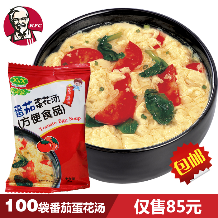 五行蔬菜汤