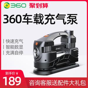360车载充气泵双缸打气泵汽车用小轿车便携式多功能高压轮胎车用