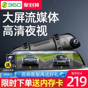 360行车记录仪载前后双录高清汽车