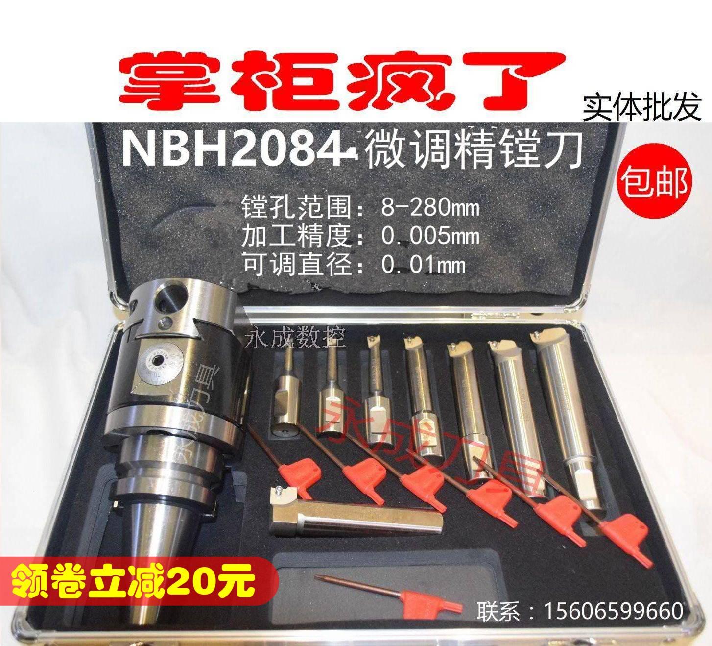BT50/BT40 NBH2084/ тонкая настройка хорошо скучный нож / обработка центр скучный нож / перфоратор отверстие инструмент / не допускать отверстие