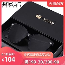 威古氏GM墨镜女偏光太阳镜男ins潮开车专用防紫外线眼镜2020新款图片