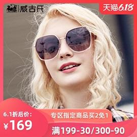 VEGOOS网红同款时尚太阳镜女防紫外线潮个性偏光眼镜ins复古墨镜图片
