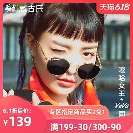 威古氏墨镜太阳镜女男韩版潮防紫外线眼镜新款网红开车偏光镜图片
