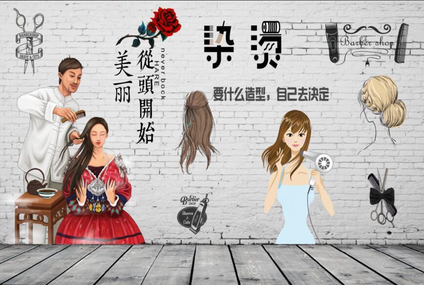 美发店3D壁纸复古怀旧时尚个性发廊壁画理发店装饰背景墙布