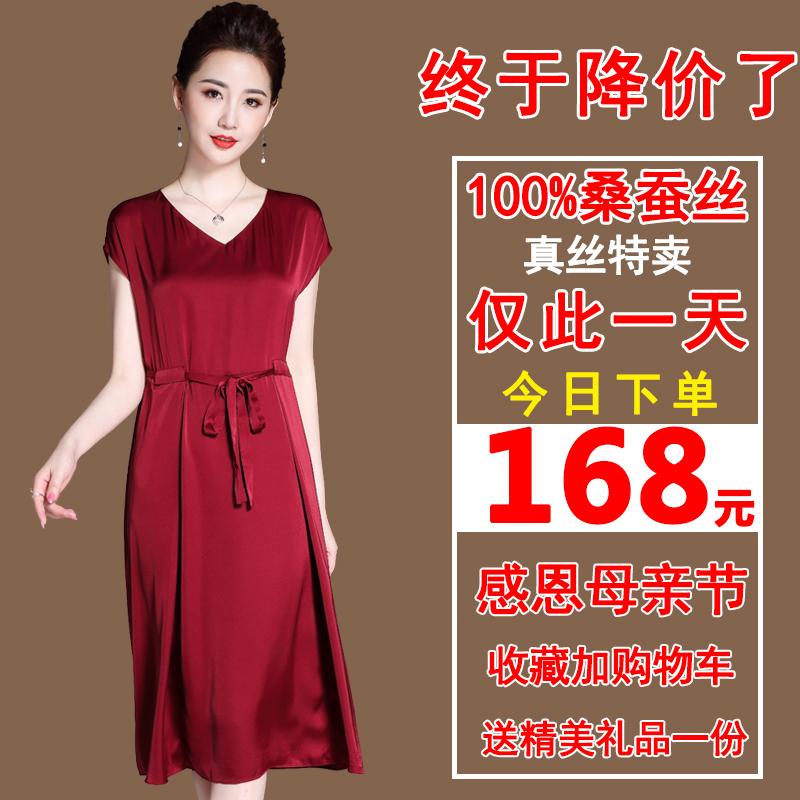 2019 new Hangzhou silk dress womens summer middle long big brand loose mother dress heavy mulberry silk