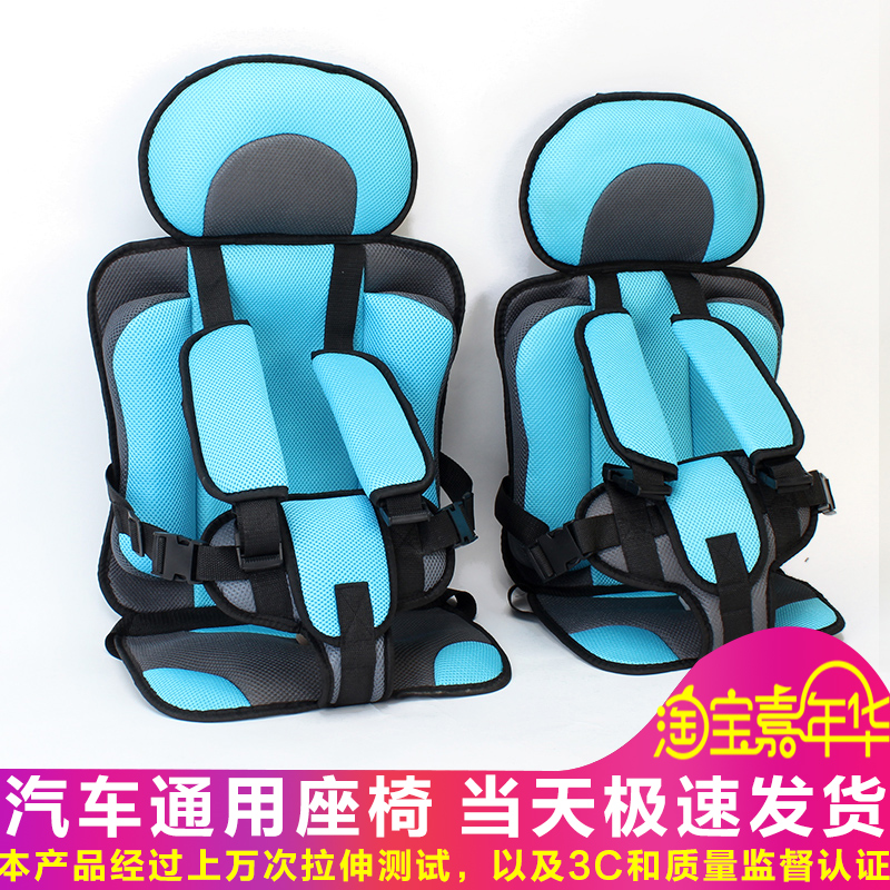 Ремни безопасности для детей Артикул 573236091596