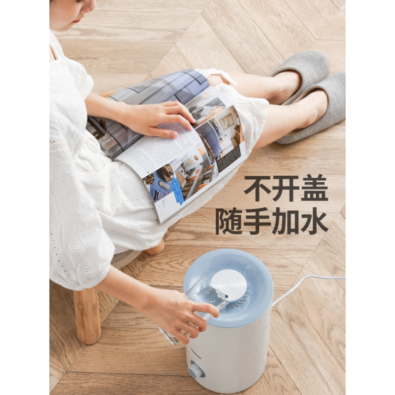 Changhong with water humidifier, home mute bedroom, air conditioning, air purification, heavy fog, pregnant women, baby spray.