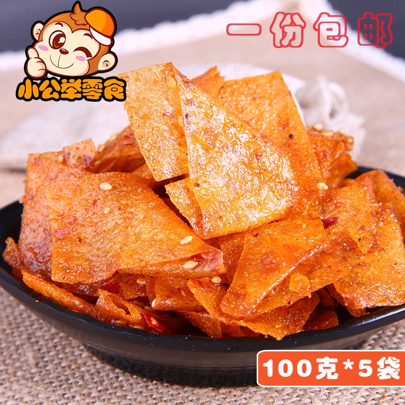 湖南特产辣片豆皮500g 网红辣条小包装80后怀旧儿时麻辣零食小吃