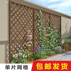 网格爬藤架户外植物阳台装饰花盆挂架室外防腐木支架攀爬花架庭院