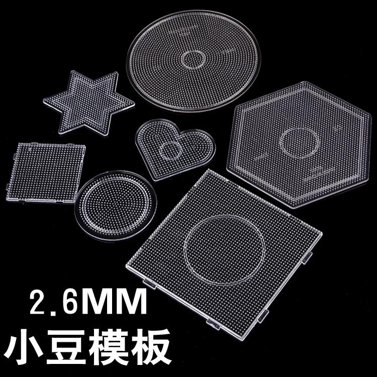 2.6mm小豆 拼拼豆豆模板模型各种规格 卡通模板 拼豆模板diy图纸