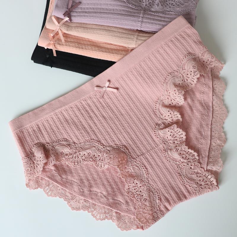 莫代尔女士内裤棉裆 低腰舒适木代尔简约透气裤头 夏季无缝高弹力