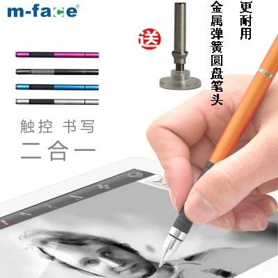 Vivo oppo общий емкость высокой точности стилус мобильный телефон квартира коснуться карандаш диск живопись коснуться
